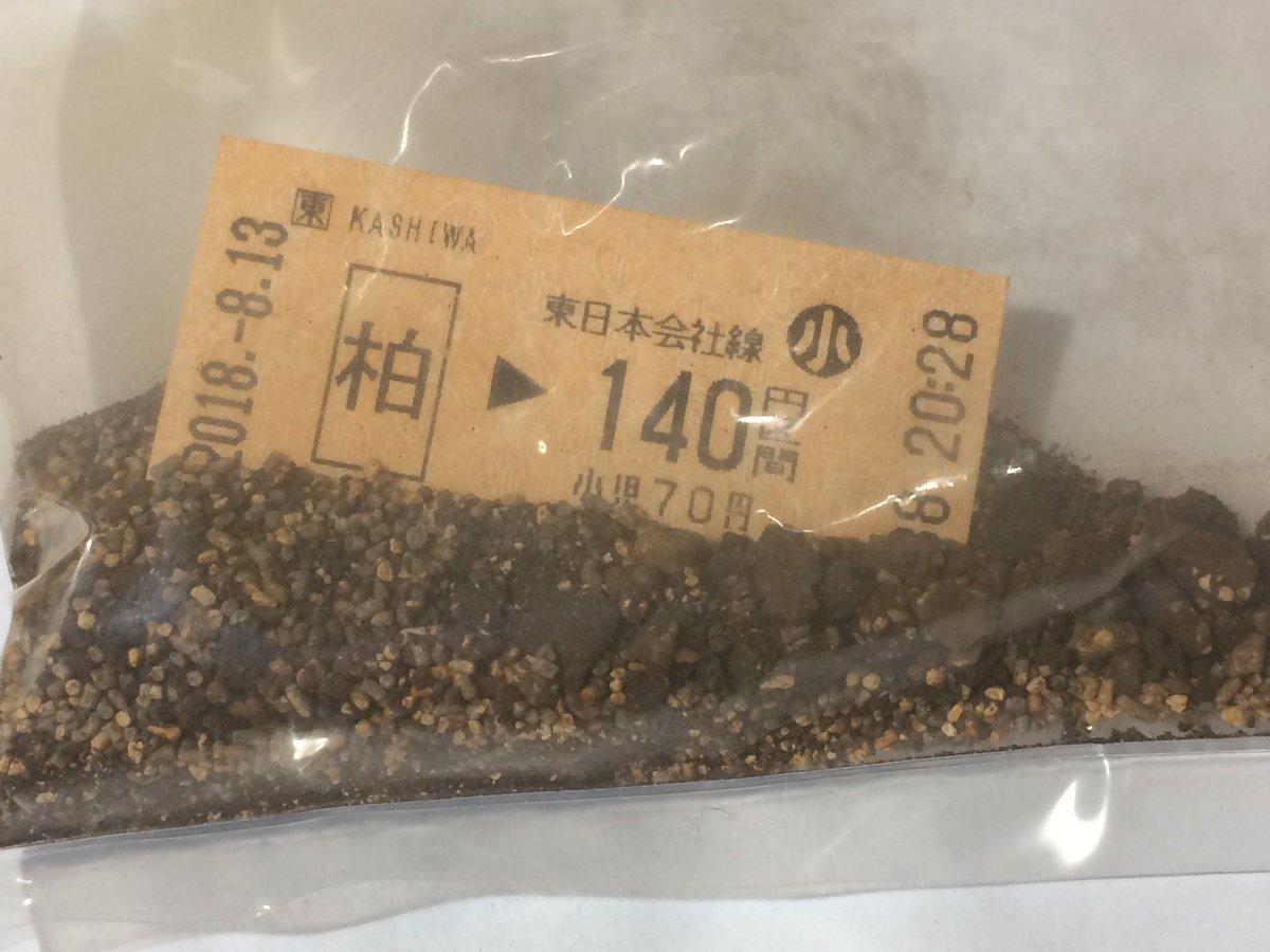 yoshi223さんの投稿画像
