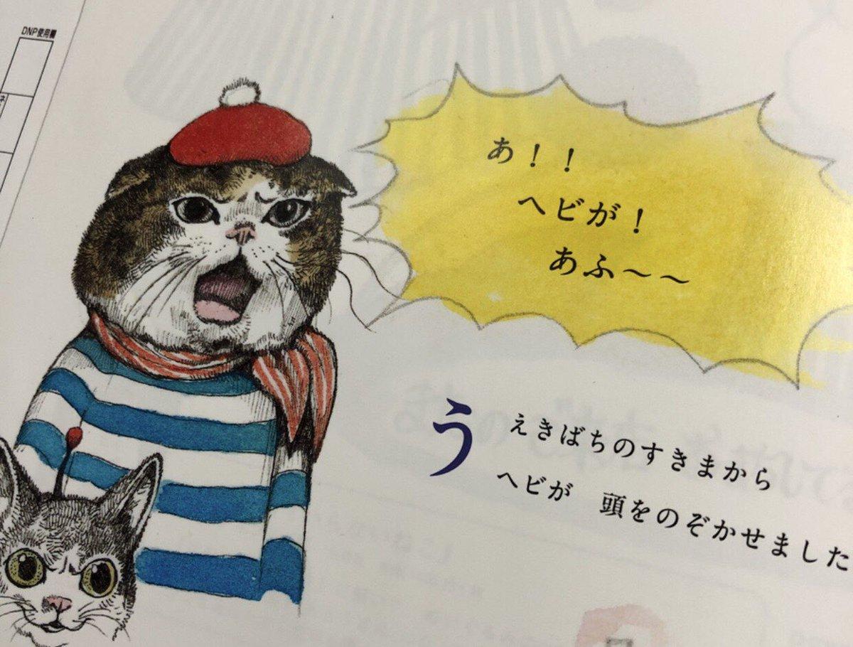 ヒグチユウコさんの投稿画像