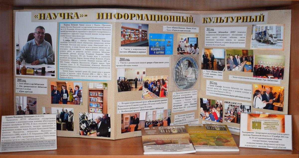 book Путешествие по