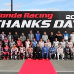 Family picture! 🙌 #HondaThanksDay