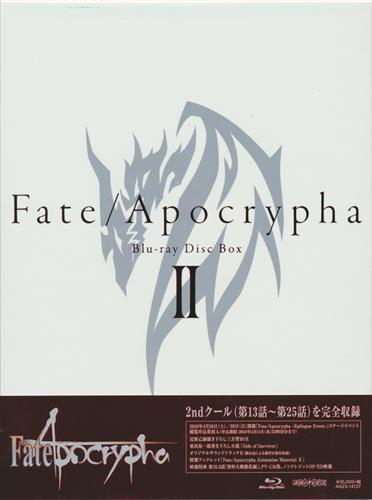 【らしんばん八王子店/入荷情報】『ANIPLEX Fate/Apocrypha Blu-ray Disc BOX II