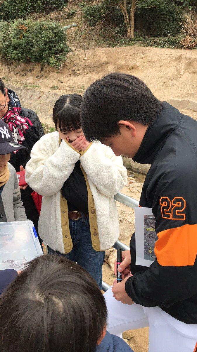 test ツイッターメディア - #小林誠司 選手が9日、#広島 #野村祐輔 投手と一緒に、#広島県 で行われた西日本豪雨復興支援イベントに参加、野球教室やトークショーで被災地の小学生と交流しました。2007年夏の甲子園準優勝の #広陵 高バッテリーが復活、息の合ったところを見せました #巨人 #ジャイアンツ https://t.co/WR3W9hguQL