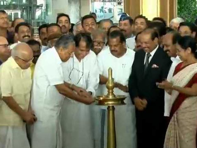 Kannur airport opened, Kerala only state with 4 international airports  Read here: https://t.co/Aupg2gvnZW https://t.co/80NhDIGDZD