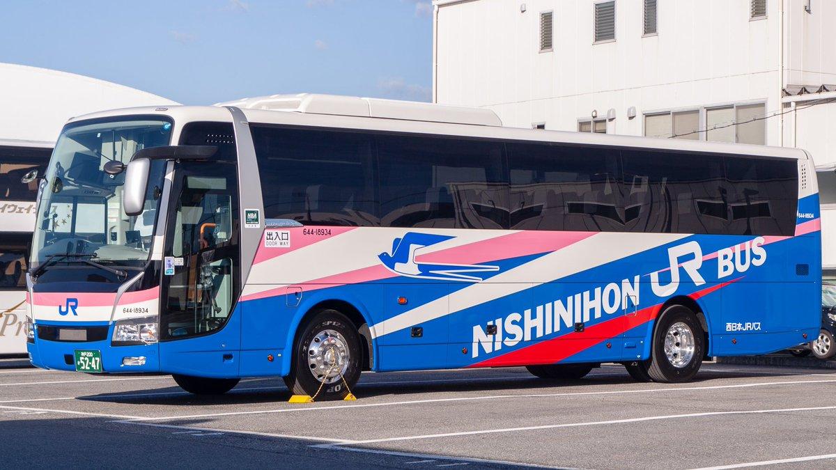 西日本JRバス/にしばくん。/西...