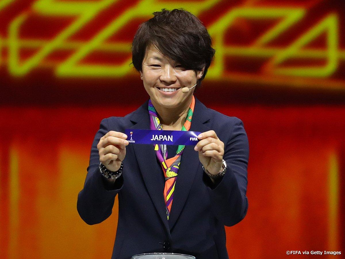 test ツイッターメディア - FIFA女子ワールドカップフランス2019🇫🇷  ドローアシスタントをつとめた宮間あや 元なでしこジャパン(日本女子代表)選手コメント  「なでしこジャパンがチームとして積み上げてきたものが、フランスの地で輝きを放ってくれると楽しみにしています。」  コメント全文はこちら https://t.co/ONYR4pypuX https://t.co/7NHCmmSu4q