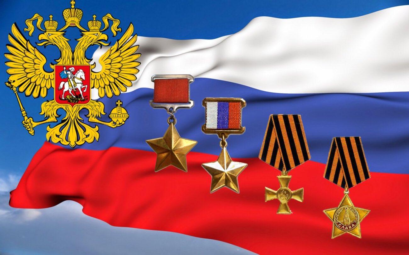 раю поздравление с днем герои отечества славянские