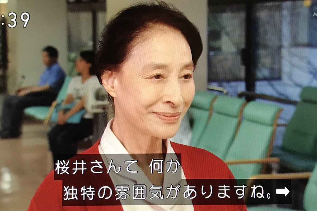 江波 杏子 カーネーション