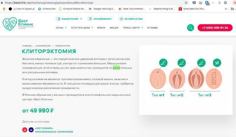 Росія поширює фейки про воєнний стан, - Міноборони - Цензор.НЕТ 1035