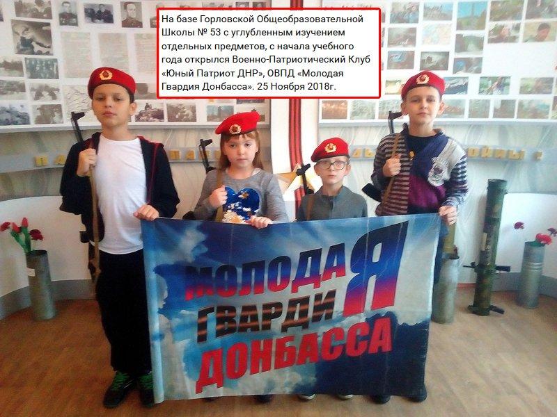 Офіс Президента оприлюднив план заходів із відзначення в новому форматі Дня Незалежності України - Цензор.НЕТ 8078