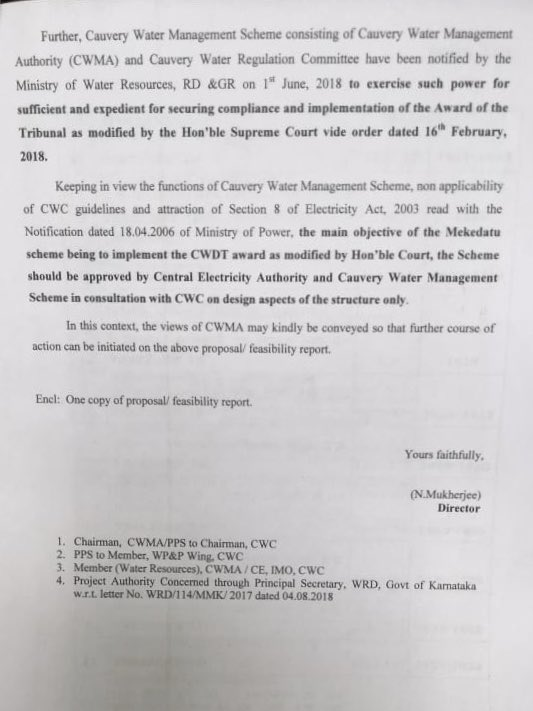 "arvind gunasekar on twitter: ""this letter of cwc to cauvery water"