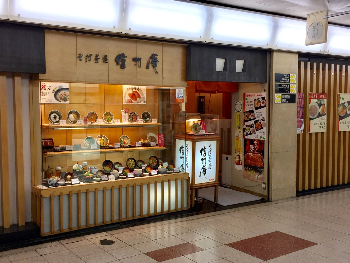 そば好き歓喜の「ざるそば食べ放題」のお店が、梅田の地下街にあります!しかも、天ぷら付きで980円と超お得!5枚盛り(500g)なら食べられるかなぁ・・・!!⇒ #メシコレ