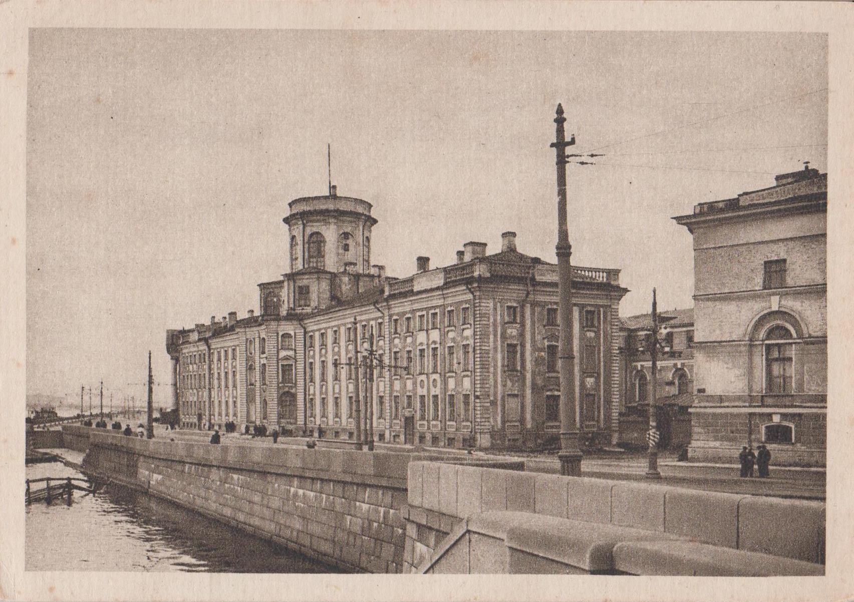 Превью Зимняя Олимпиада в Ленинграде. (1925)