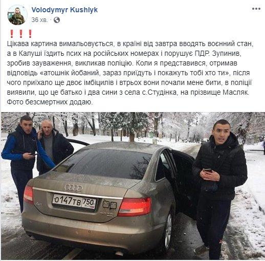 Опознаны двое предателей Украины, причастные к агрессии против кораблей ВМС ВСУ в Черном море - Цензор.НЕТ 4895