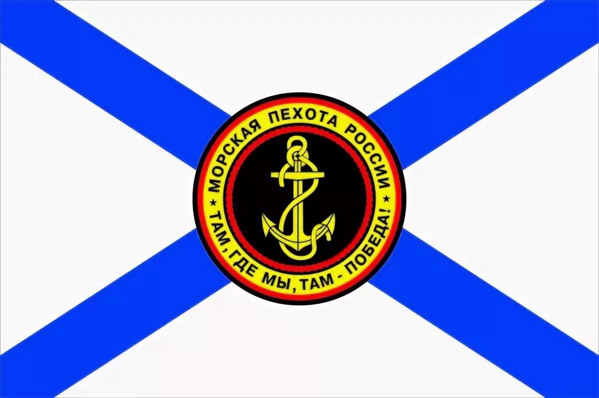 самом картинки на телефон морская пехота карте