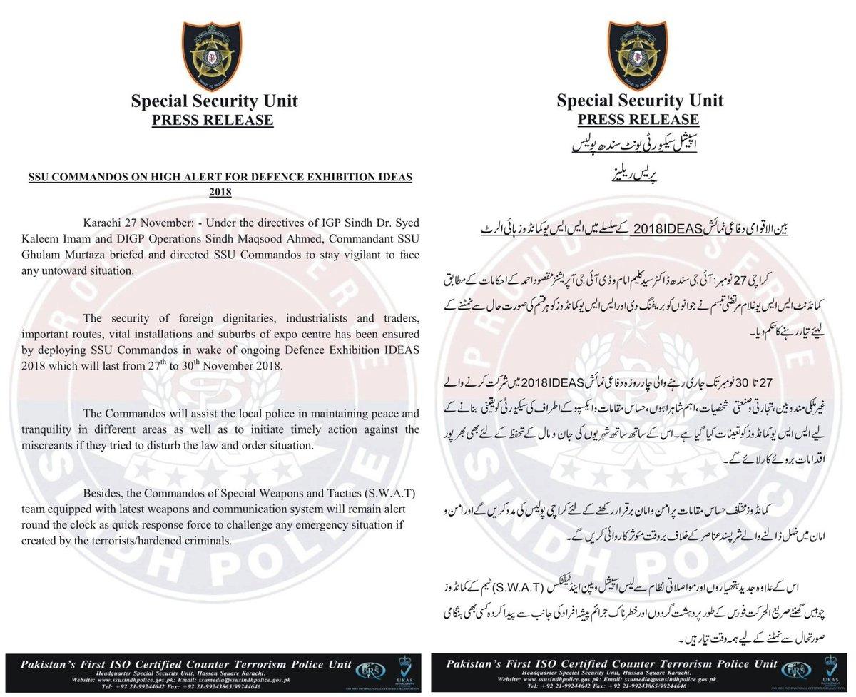 SSU Sindh Police على تويتر: