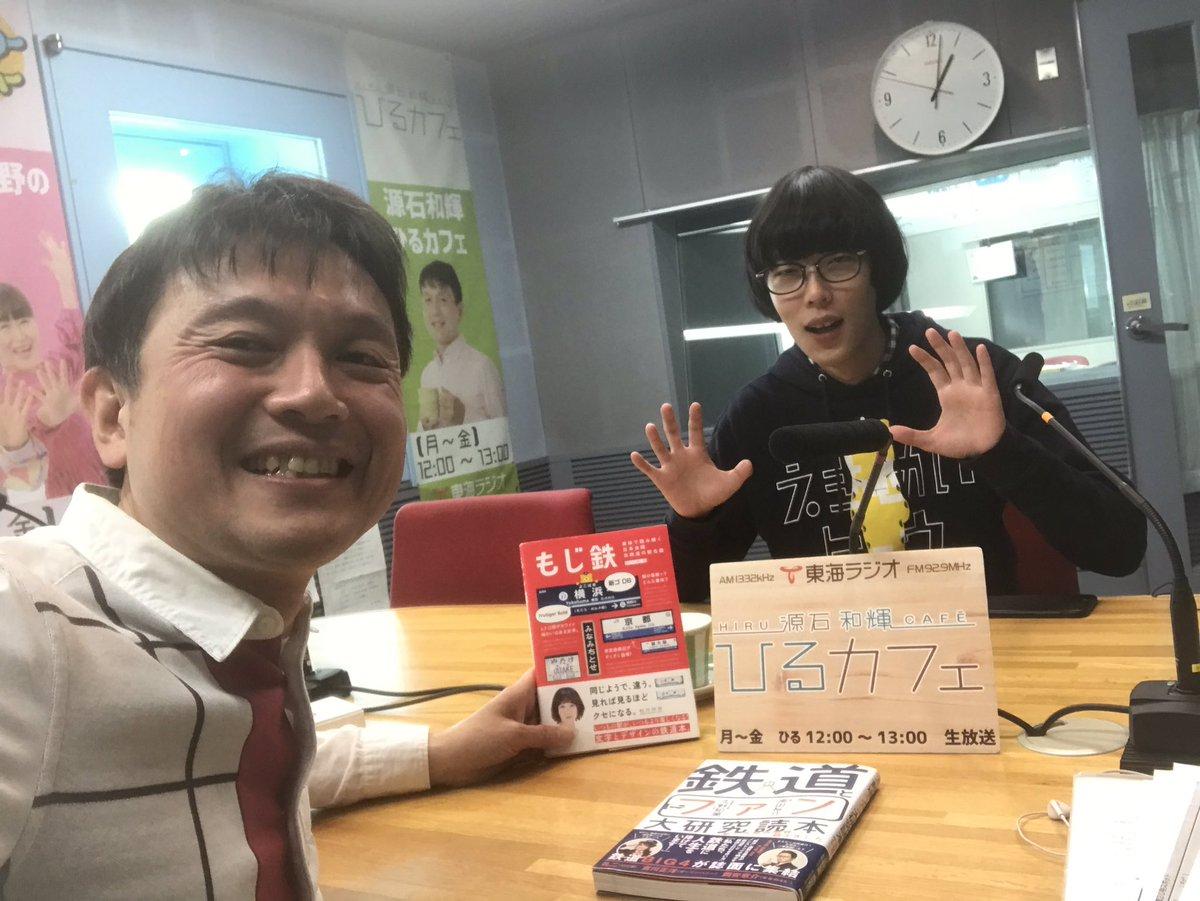 """源石和輝 on Twitter: """"めくるめ..."""