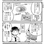 名古屋弁で名古屋の食文化を熱弁しているが冷やし中華にマヨはいらない