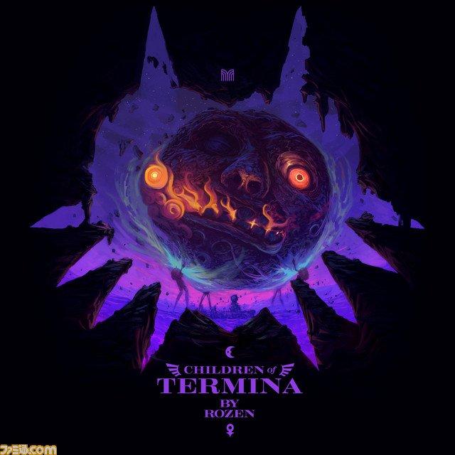 """海外レーベルが『ゼルダの伝説 ムジュラの仮面』のカバーアルバムを11月30日より配信。レーベルの厚意により""""ロックビルの神殿""""ベースの""""Stone Tower""""の試聴動画を公開中"""