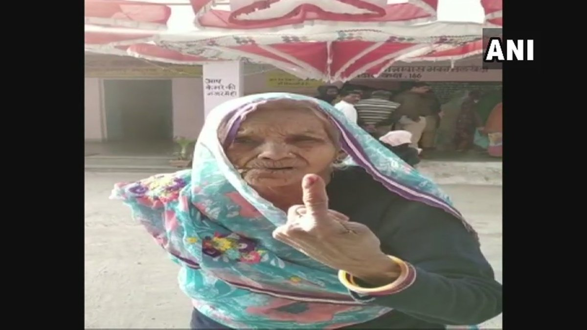 A 101 year old woman after casting her vote in Agar Malwa #MadhyaPradeshElections2018