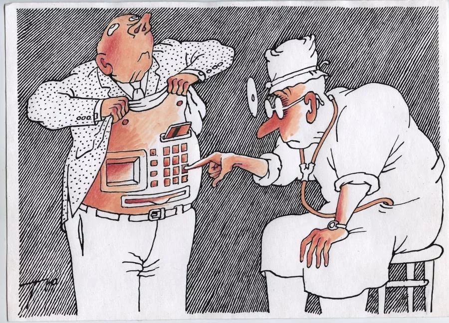 Поцелуй анимашки, врач в смешных картинках