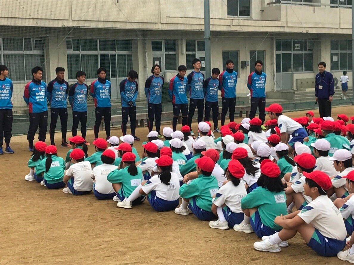 """一森 純 على تويتر: """"ファジアーノ岡山の選手達で平島小学校に訪問させ ..."""