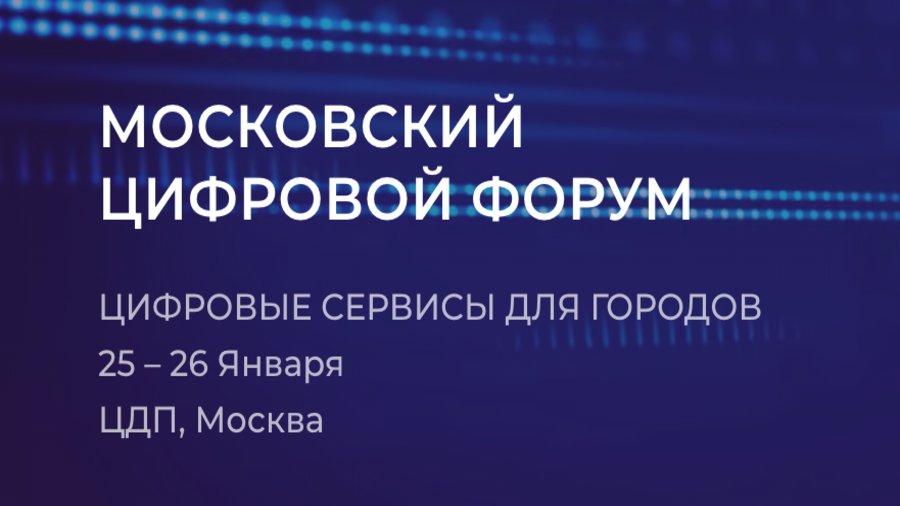 Moskovskiy bitcoins morris realty and investments leesburg fl
