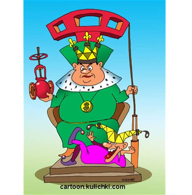 Смешной рисунок короля