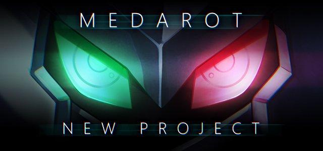 「メダロット」スマートフォン向けゲーム開発決定のお知らせ~「メダロット」初となるゲームアプリ開発を含む7つの新情報~#メダロット #メダロットの日