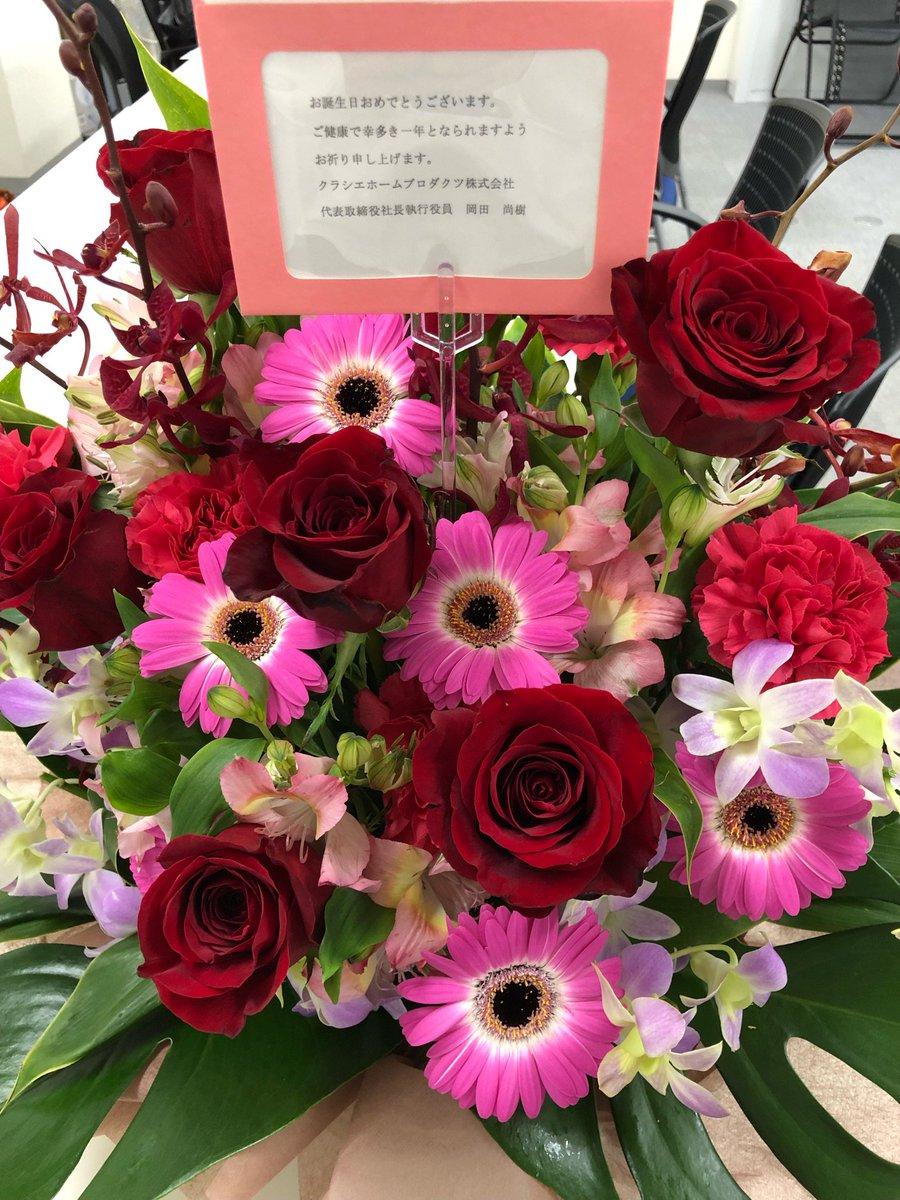 事務所にお花が。ありがとうございます。