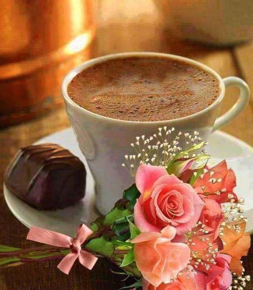 Картинка с кофе и цветами доброе утро