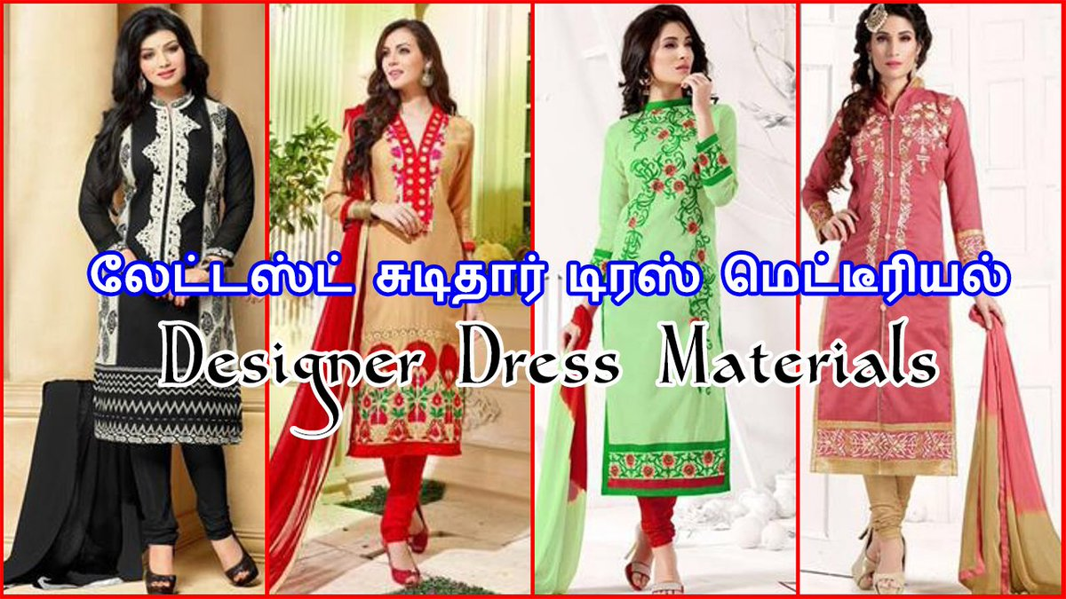 "yuvati salwars auf twitter: ""latest dress materials online"