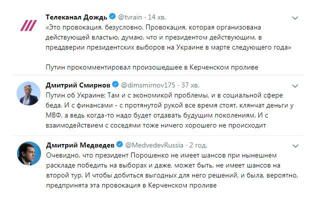 Порошенко о военном положении: Если войска РФ не вторгнутся в Украину, то для для обычного гражданина жизнь совершенно не изменится - Цензор.НЕТ 9797