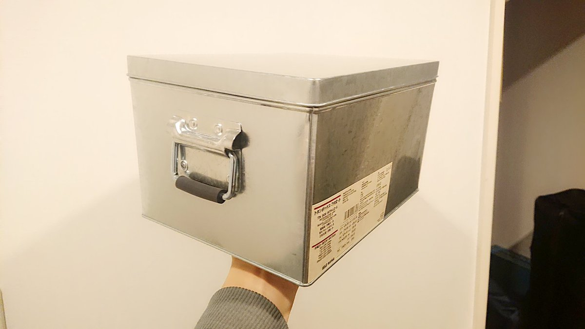 トタン ボックス 無印
