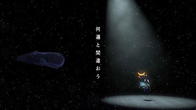 神様、僕は気づいてしまった、クジラがモチーフの「52Hz」リリックビデオ公開(動画あり) #神僕