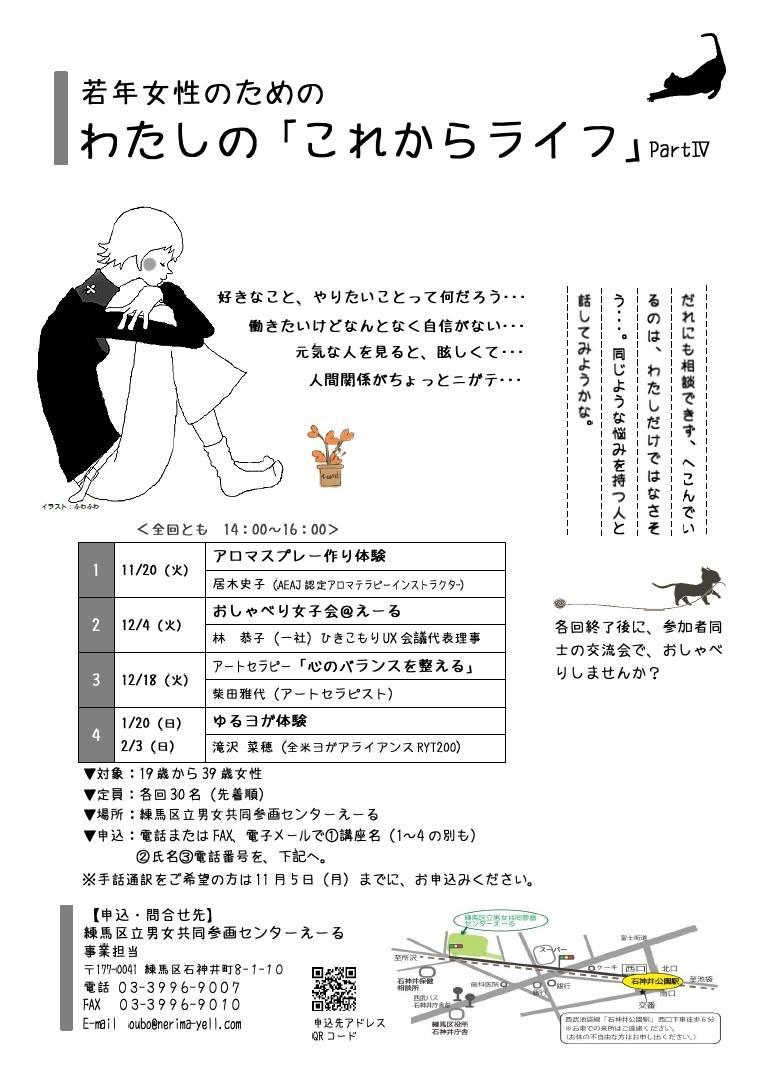 media tweets by ひきこもりux会議 uxkaigi twitter