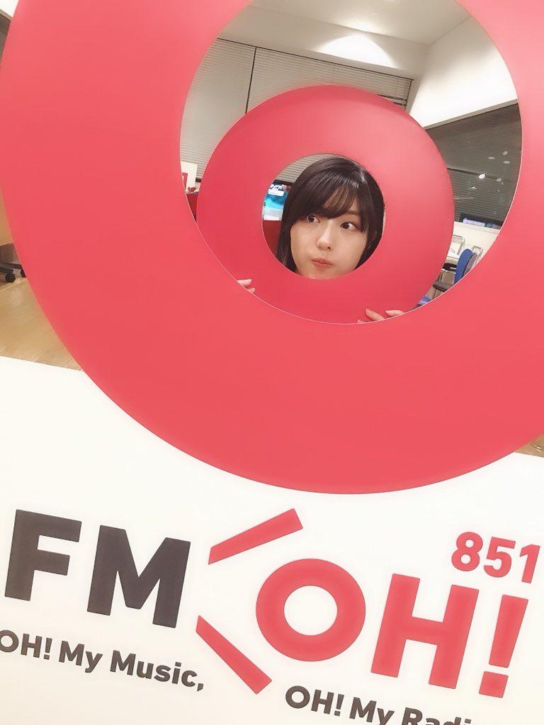 FM OH! #らじこー21:00〜22:00頃まで井尻さんと出演します!聴いてくださいね〜?