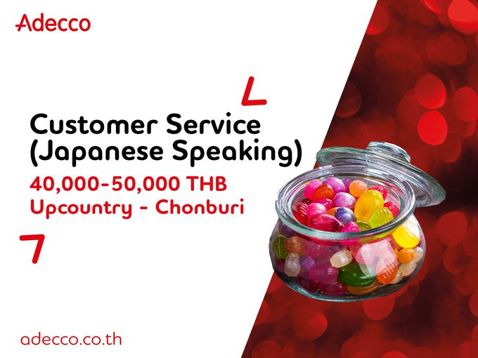รับสมัคร Customer Service (Japanese Speaking) - มีความคล่องตัวในการให้บริการ - ภาษาญี่ปุ่นอย่างน้อย JLPT 2 สื่อสารภาษาอังกฤษเป็นหลัก - รายได้ 40,000-50,000 บาท/เดือน รายละเอียดเพิ่มเติมคลิก >> #AdeccoJapanese #HRtwt ภาพถ่าย