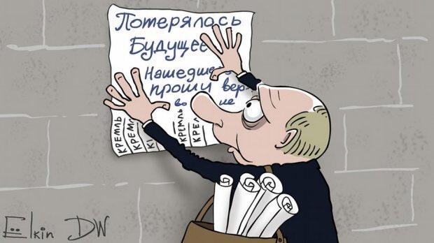 Запит на телефонну розмову з Путіним від Порошенка був, але не відбувся у зв'язку з низкою факторів, - помічник президента РФ Ушаков - Цензор.НЕТ 6824
