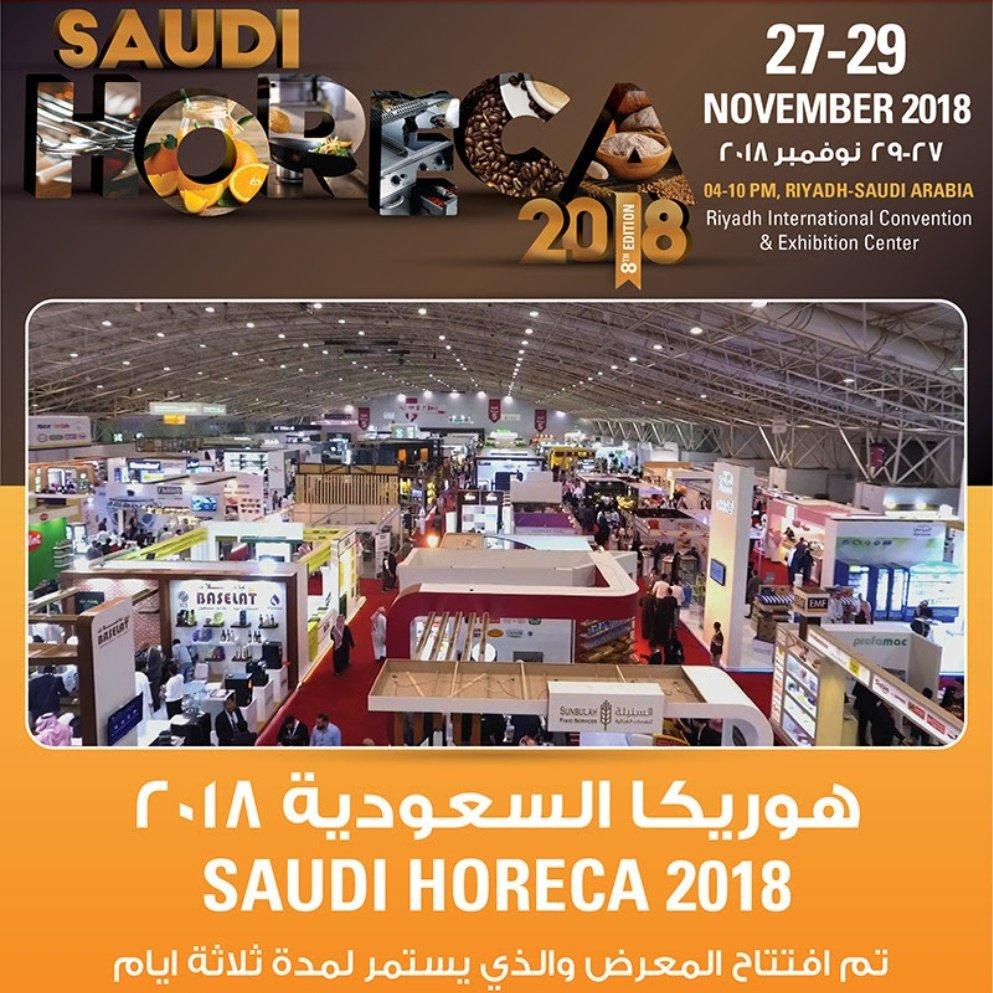 saudi_horeca hashtag on Twitter