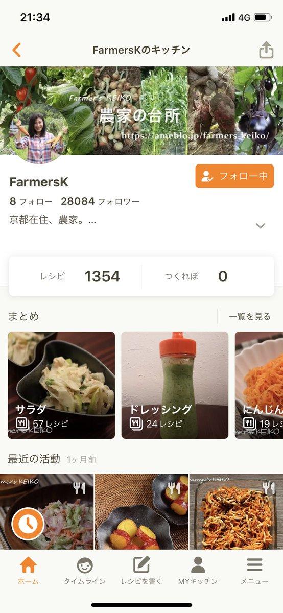 六角橋焼小籠包公式アカウントZさんの投稿画像