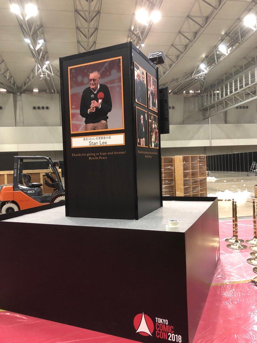 #東京コミコン2018今回のコミコンでは先にご逝去されたスタンリー氏のモニュメントを用意し、氏を偲ぶ場所として準備しております。皆さんにメッセージも残していただけるようにもする所存です。コミコンにはなくてならないレジェンドでした。