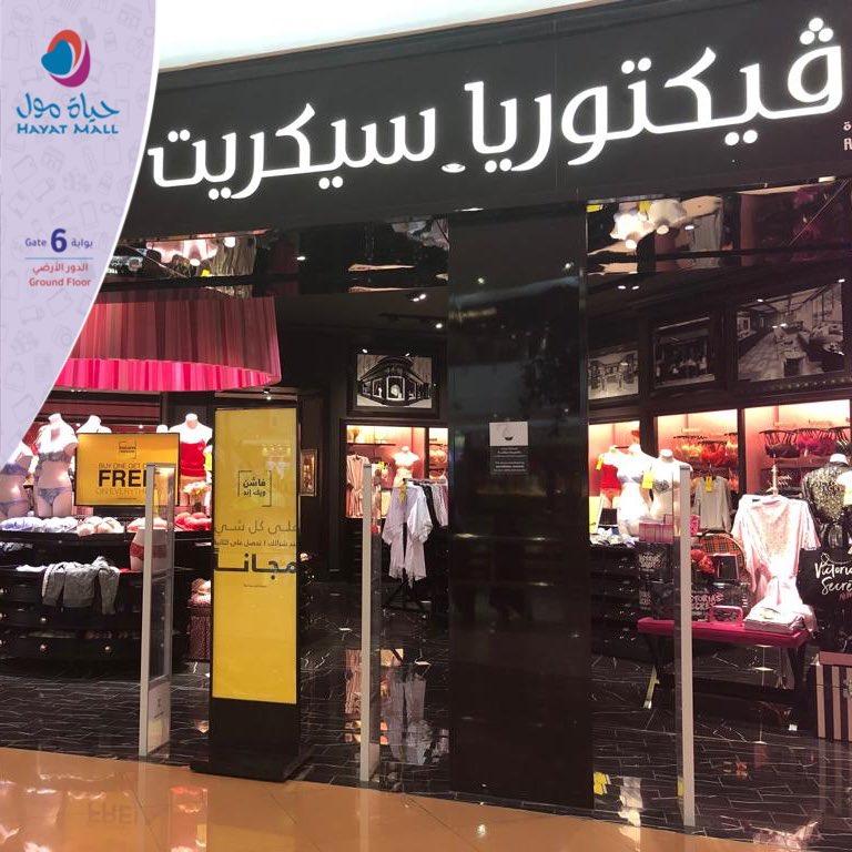 64f78108e حياة مول Hayat Mall on Twitter: