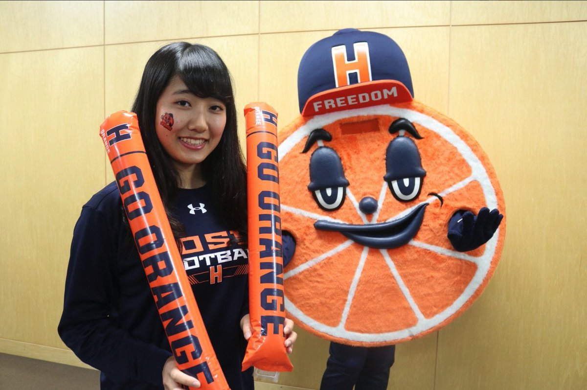 We have to talk about the alt-universe Syracuse Orange in Japan