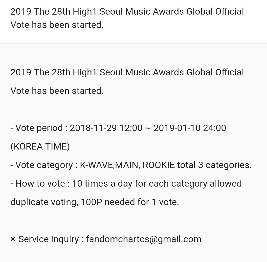 download seoul music award 2019