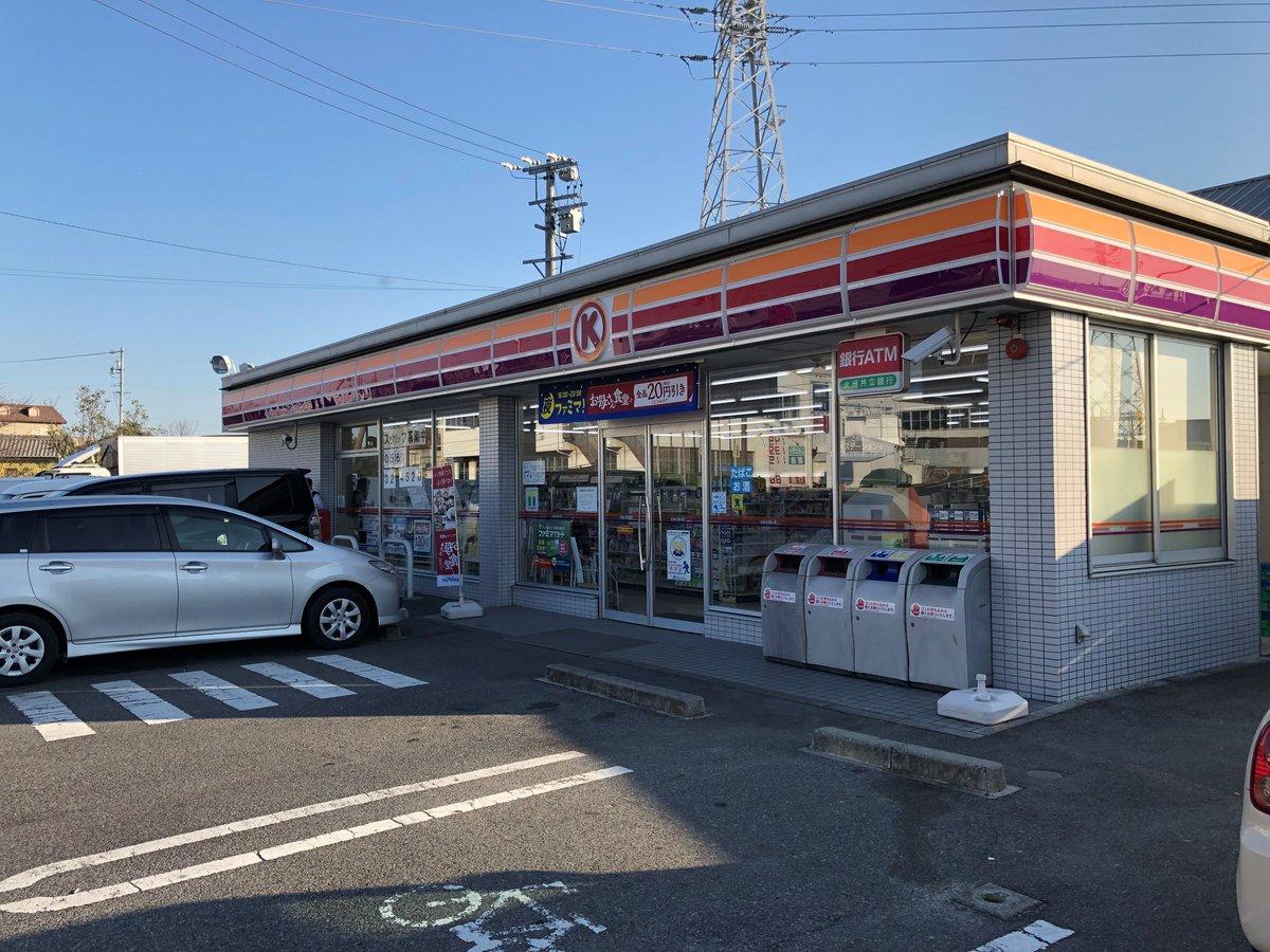 サークルKサンクスが明日11月30日をもって、全店閉店 サークルKは 名古屋市内に日本第1号店ができてから、38年で歴史に幕を閉じる  名古屋といえばユニー傘下のサークルKでしたが ファミリーマートとの統合により消滅してしまいます  最後の見納めに行ってきました  #サークルK #サークルKサンクス