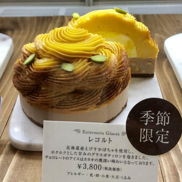 札幌の『GLACIEL』で味わえるアイスケーキ「バルーンドフリュイ」は、日経新聞の土曜版「日経プラスワン」で全国のアイスケーキランキングで1位になった一品。他の味も4分の1カット提供されているので、様々な味を試したい~(●´ڡ`●)⇒ #メシコレ