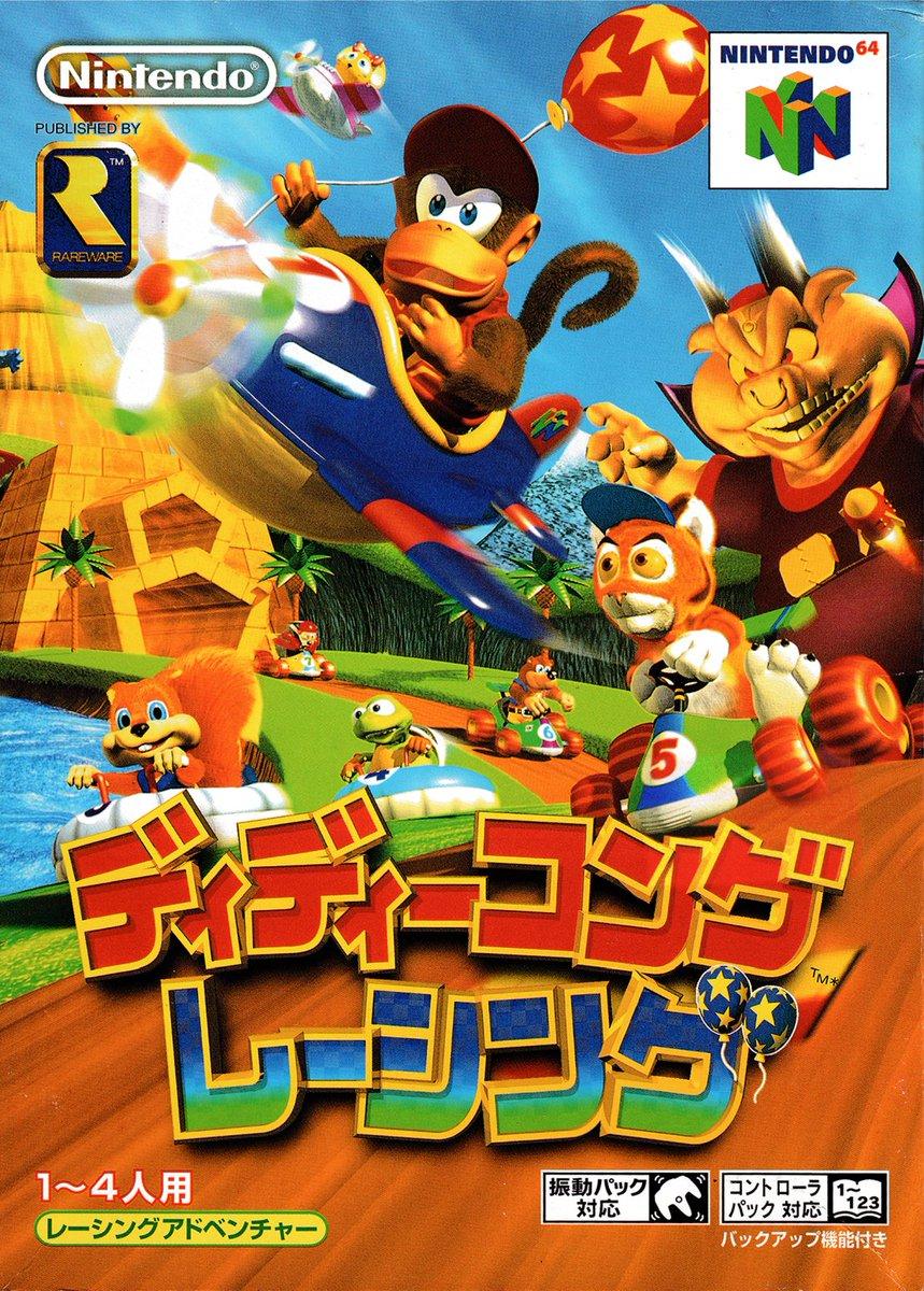 Cool Box Art On Twitter Diddy Kong Racing N64 Rare 1997