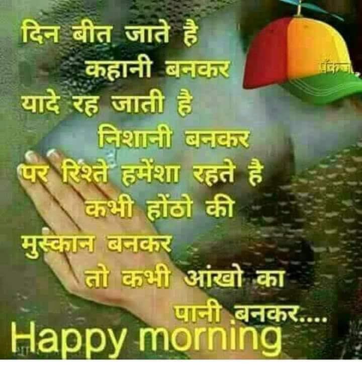 Good Morning Ji Waheguru Ji Waheguru Ji Tweet Added By J Singh Amloh