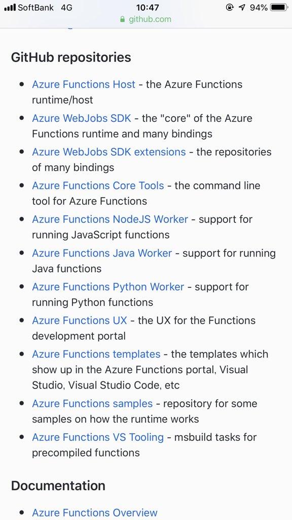 たとえば runtime/host はこんな感じー