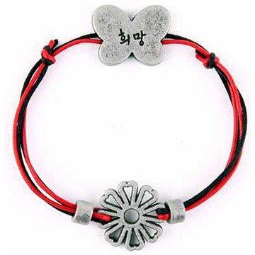 Junhee Wore Hope Erfly Bracelet